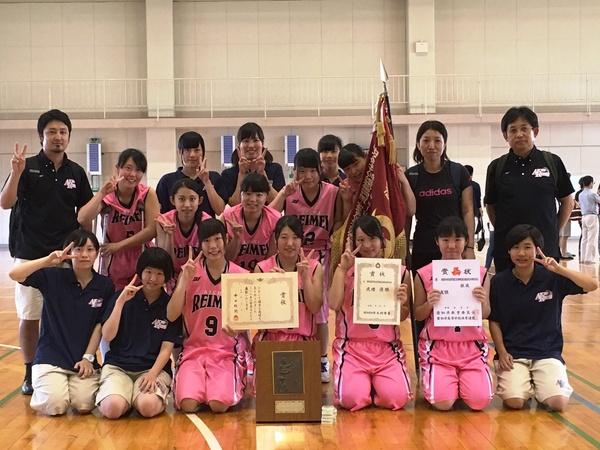 平成28年定時制総体愛知県優勝写真.jpgのサムネイル画像のサムネイル画像