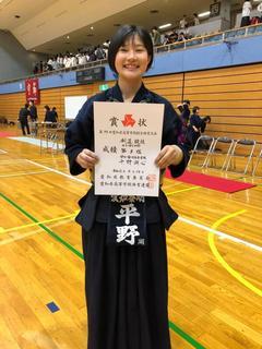 平野 県大会.jpg