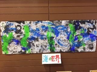 弥富北文化祭文化展.JPG